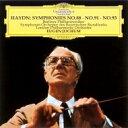 作曲家名: Ha行 - Haydn ハイドン / 交響曲第88番『V字』、第91番、第93番 オイゲン・ヨッフム & ベルリン・フィル、バイエルン放送響、ロンドン・フィル 【CD】