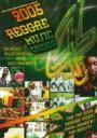 2005 Reggae Music Video Vol.4 【DVD】