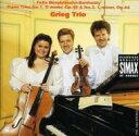 作曲家名: Ma行 - 【送料無料】 Mendelssohn メンデルスゾーン / Piano Trio.1, 2: Grieg Trio 輸入盤 【CD】