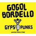 艺人名: G - Gogol Bordello ゴーゴルボデーロ / Gypsy Punks Underdog World Strike 【CD】