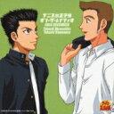 [初回限定盤]テニスの王子様/テニスの王子様オン・ザ・レイディオMONTHLY2003DECEMBER【CD】