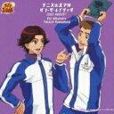 [初回限定盤]テニスの王子様/テニスの王子様オン・ザ・レイディオMONTHLY2003AUGUST【CD】