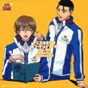 [初回限定盤]テニスの王子様/テニスの王子様オン・ザ・レイディオMONTHLY2003JUNE【CD】