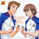 [初回限定盤]テニスの王子様/テニスの王子様オン・ザ・レイディオMONTHLY2004MAY【CD】