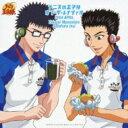 [初回限定盤]テニスの王子様/テニスの王子様オン・ザ・レイディオMONTHLY2004APRIL【CD】