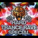 艺人名: D - DJ Uto DJウト / Hard Trance Rave Special Mixedby Dj Uto 【CD】