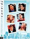 ワーナーTVシリーズ: : フレンズ<フォース>セット1 【DVD】