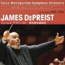 作曲家名: Ra行 - Rachmaninov ラフマニノフ / Sym.2, Etc: Depreist / 東京都so 【CD】