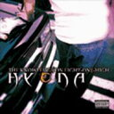 Hyena ハイエナ / Knowledge On Eight-one-high 【CD】