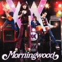 艺人名: M - Morningwood / Morningwood 【CD】