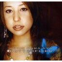 艺人名: A行 - Arvin Homa Aya アービンホマアヤ / BUTTERFLIES 【CD】