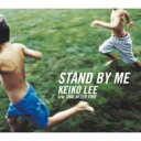 Artist Name: K - KEIKO LEE ケイコリー / Stand By Me 【CD Maxi】