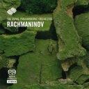作曲家名: Ra行 - Rachmaninov ラフマニノフ / 交響曲第2番 ハンドリー&ロイヤル・フィル 輸入盤 【SACD】