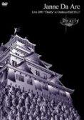"""Janne Da Arc ジャンヌ ダルク / Live 2005 """"Dearly"""" at Osaka-jo Hall 03.27 【DVD】"""