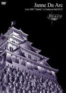 """<strong>Janne</strong> <strong>Da</strong> <strong>Arc</strong> ジャンヌ ダルク / Live 2005 """"Dearly"""" at Osaka-jo Hall 03.27 【DVD】"""