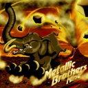 朋克, 硬核 - Metalic Brothers / Nine 【CD】