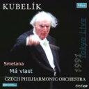 Composer: Sa Line - 【送料無料】 Smetana スメタナ / 『わが祖国』全曲 クーベリック&チェコ・フィル(1991年ライヴ)  輸入盤 【CD】