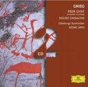 作曲家名: Ka行 - Grieg グリーグ / 『ペール・ギュント』全曲、『十字軍の兵士シグール』 ヤルヴィ&エーテボリ響 輸入盤 【CD】