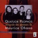 Composer: A Line - 【送料無料】 オアナ、モーリス(1913-1992) / String Quartet.1, 2, 3: Quatuor Psophos 輸入盤 【CD】
