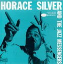 Artist Name: H - Horace Silver ホレスアンディ / And The Jazz Messengers 輸入盤 【CD】