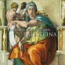 【送料無料】 Palestrina パレストリーナ / 『パレストリーナを歌う』 タリス・スコラーズ(2CD) 輸入盤 【CD】