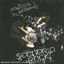 Artist Name: S - Scenario Rock / Endless Season 輸入盤 【CD】