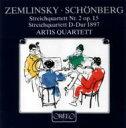 作曲家名: Ta行 - 【送料無料】 Zemlinsky Alexander Von ツェムリンスキー / String Quartet, 2, : Artis Q +schoenberg: Quartet In D 輸入盤 【CD】