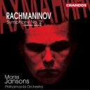 作曲家名: Ra行 - 【送料無料】 Rachmaninov ラフマニノフ / 交響曲第2番 ヤンソンス&フィルハーモニア管弦楽団 輸入盤 【CD】