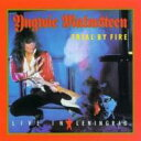 Artist Name: Y - Yngwie Malmsteen イングベイマルムスティーン / Trial By Fire - Live In Leningrad 輸入盤 【CD】