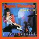 艺人名: Y - Yngwie Malmsteen イングベイマルムスティーン / Trial By Fire - Live In Leningrad 輸入盤 【CD】