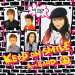Ai (Ai+band) / Keep On Smile ��CD��