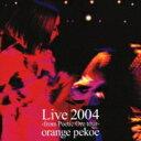艺人名: A行 - 【送料無料】 orange pekoe オレンジペコー / Live 2004 【CD】