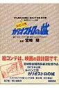 【送料無料】 劇場用アニメーション映画・ルパン三世カリオスト...
