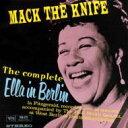 Artist Name: E - Ella Fitzgerald エラフィッツジェラルド / Complete Ella In Berlin 輸入盤 【CD】