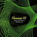 Artist Name: H - 【送料無料】 Harmonic 33 / Music For Tv / Film And Radio Vol.1 輸入盤 【CD】
