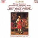 作曲家名: Ha行 - Haydn ハイドン / 弦楽四重奏<皇帝><五度><日の出> コダーイQ 輸入盤 【CD】