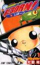 家庭教師ヒットマンREBORN! 1 ジャンプ・コミックス / 天野明 アマノアキラ 【コミック】