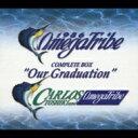 """【送料無料】 1986 オメガトライブ / カルロス トシキ & オメガトライブ / 1986 OMEGA TRIBE CARLOS TOSHIKI & OMEGA TRIBE COMPLET BOX """"Our Graduation"""" 【CD】"""