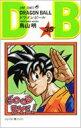 DRAGON BALL 35 ジャンプコミックス / 鳥山明 トリヤマアキラ 【コミック】
