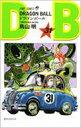 DRAGON BALL 31 ジャンプコミックス / 鳥山明 トリヤマアキラ 【コミック】