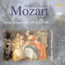 作曲家名: Ma行 - Mozart モーツァルト / 弦楽四重奏曲.17、19 ライプツィヒ四重奏団 輸入盤 【CD】