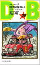 DRAGON BALL 39 ジャンプコミックス / 鳥山明 トリヤマアキラ 【コミック】