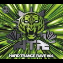 艺人名: D - DJ Uto DJウト / Hard Trance Rave #4 Mixed By Dj Uto 【CD】