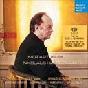 【送料無料】 Mozart モーツァルト / Requiem: Harnoncourt / Cmw Schafer B.fink Streit Finley 【SACD】