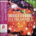Ultradance 12 - Non Stop Megamix 012 【CD】