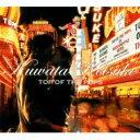 【送料無料】Bungee Price CD20% OFF 音楽桑田佳祐 (サザンオールスターズ) / Top Of The Pops 【CD】