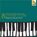 Kapustin カプースチン / 8つの演奏会用エチュード、ピアノ・ソナタ第1番、他 ニコライ・カプースチン(ピアノ) 【CD】