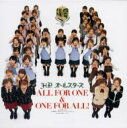 H.p.オールスターズ / ALL FOR ONE & ONE FOR ALL! 【CD Maxi】