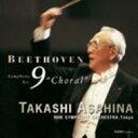 作曲家名: Ha行 - Beethoven ベートーヴェン / Sym.9: 朝比奈隆 / Nhk.so, Etc (1986.4.25) 【CD】