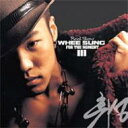 Wheesung フィソン / 3集 輸入盤 【CD】